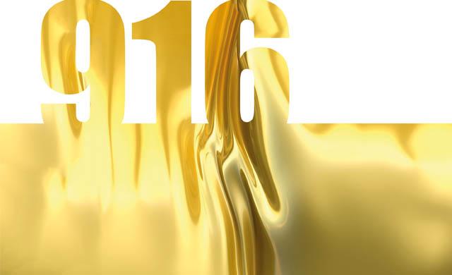 数字闪烁有时: [916] 保值保质的黄金
