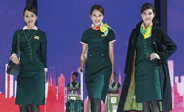 航空跨界时尚