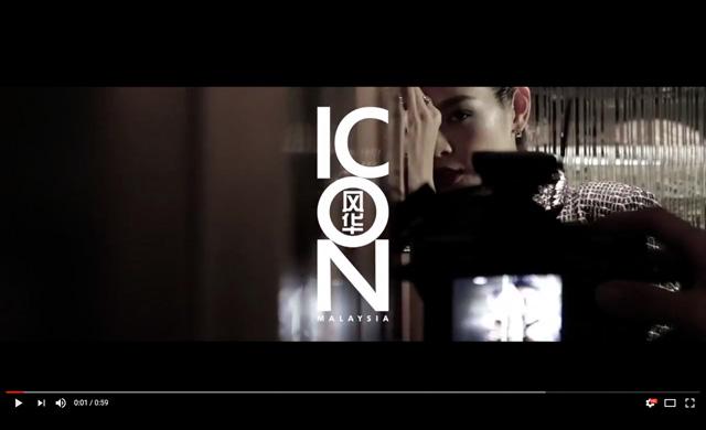 幕后花絮:《ICON MOMENTS》年刊封面人物――林嘉绮