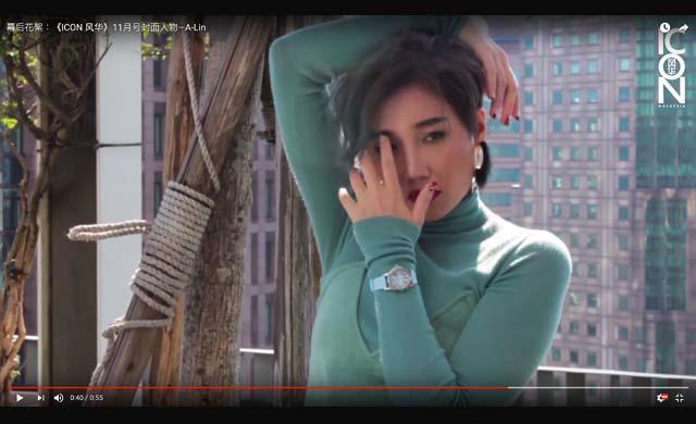 幕后花絮:《ICON 风华》11月号封面人物—A-Lin