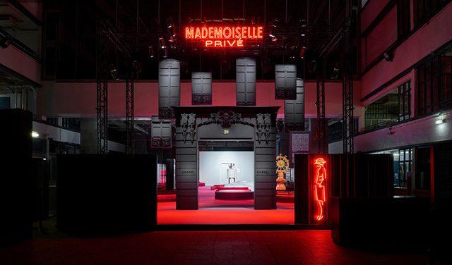 Chanel Mademoiselle Privé传奇之旅
