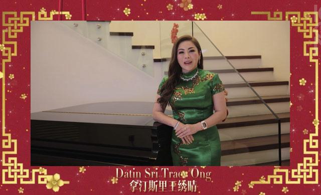 《ICON》新春祝福—拿汀斯里王绣晴(Datin Sri Tracy Ong)